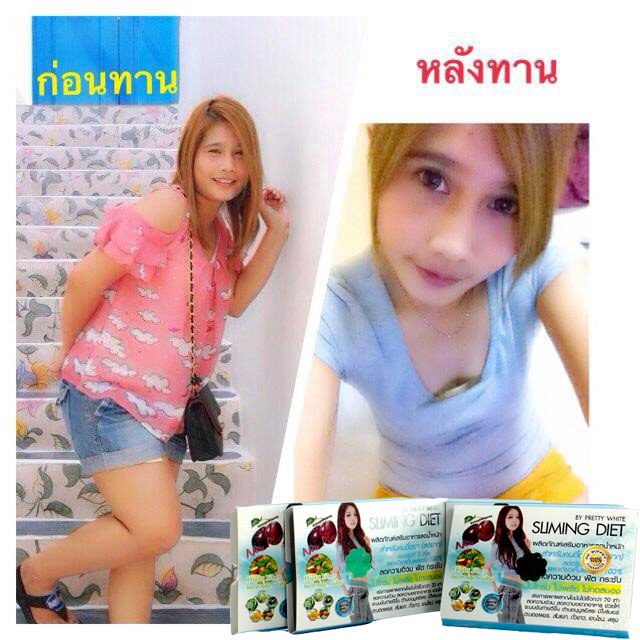 sliming diet, sliming diet berry plus, slimming diet ผลข้างเคียง, slimming diet ดีไหม, slimming diet รีวิว, slimming diet ของปลอม, ใครเคยกินslimming diet, slimming diet coffee plus, slimming diet double plus,